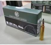 RWS .300WIN MAG SPEED TIP 165GR